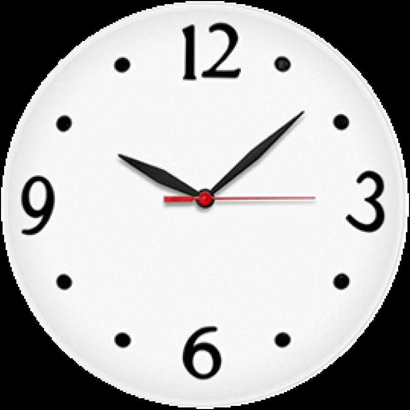 Relógio De Parede Estação Hotel Paris 1929 Aluminio - MadeiraMadeira 853eb22548