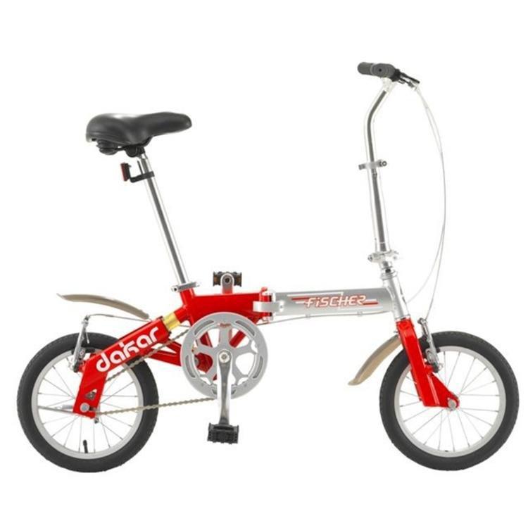 Bicicleta Fischer Dakar Aro 14 Rígida 1 Marcha - Prata/vermelho